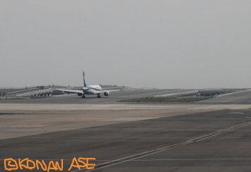 D_runway