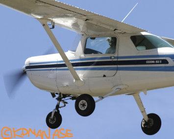 Cessna152_door