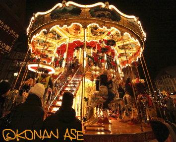 Merrygoround2010