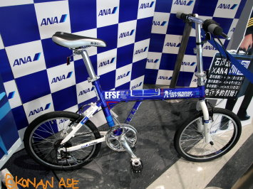 Bicycle2011__003