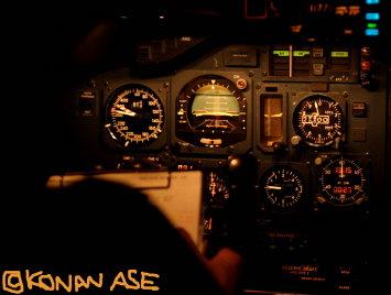 Mechanical_cockpit