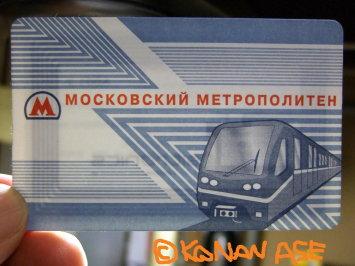 Russiansuica_001