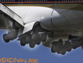 A380uc