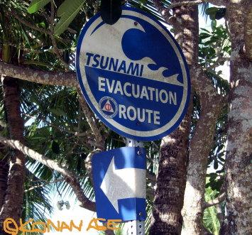 Tsunami_evac_route