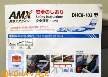Amx4c_100_1