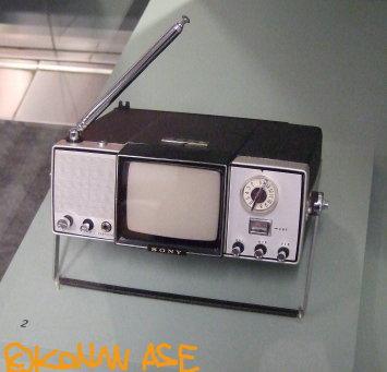 Classic_tv_002
