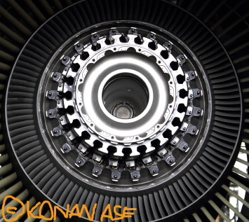 Engine_blade_001