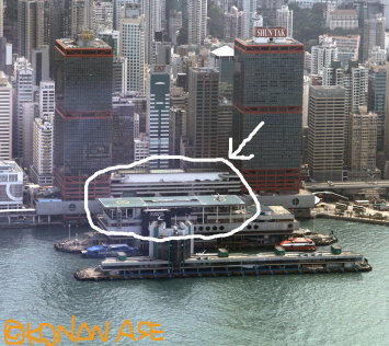 Hk_heliport