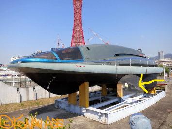 Yamato1_001_1_1