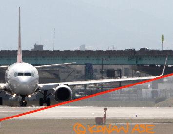 737ng_wing