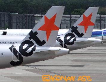 Jetstar320