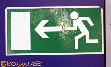 Exit2012_001