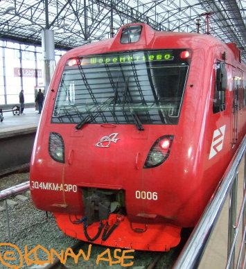 Train_009