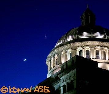 Boston_moon
