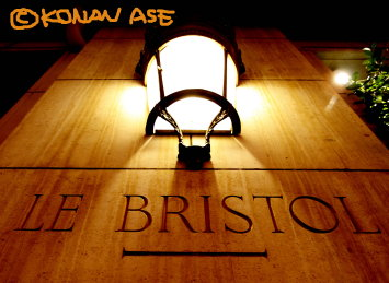 Bristol2_017_1