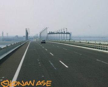 Kix_bridge