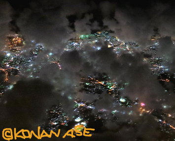 Ryukyu_clouds_004