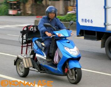 Trike_002