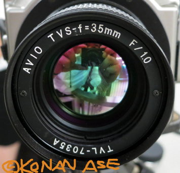 Avio_ir_lens