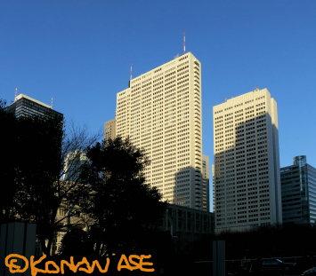 Keio_plaza