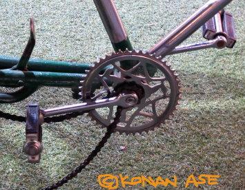 Bike_chain