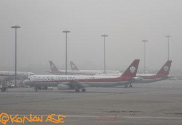 Smog_002