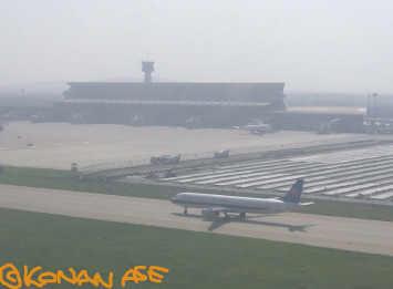 Smog_003