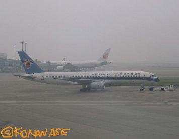 Smog_004