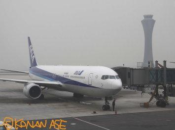 Smog_007