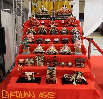 Ohinasama_001