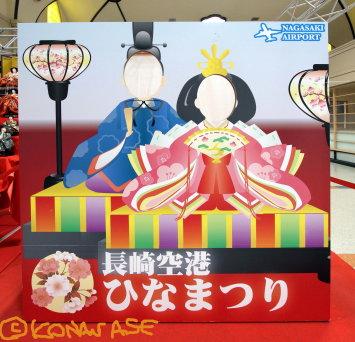 Ohinasama_003