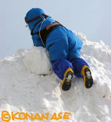 Snow_expert