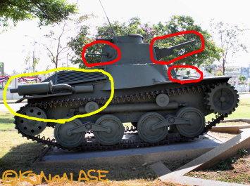 Type95lbt_001