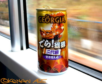 Canned_coffee_001