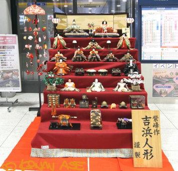 Ohinasama_004