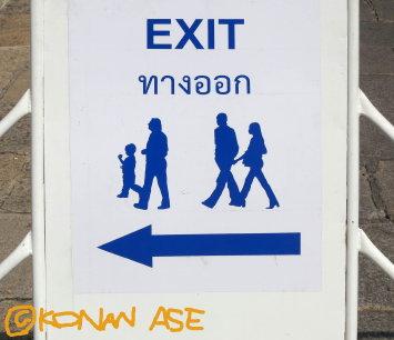Signage_002