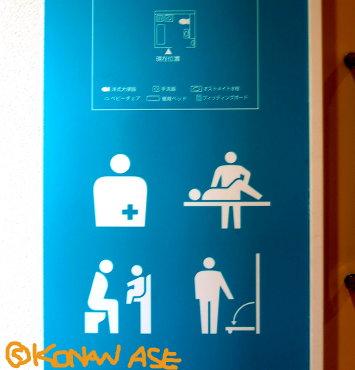 Kumamoto_wc
