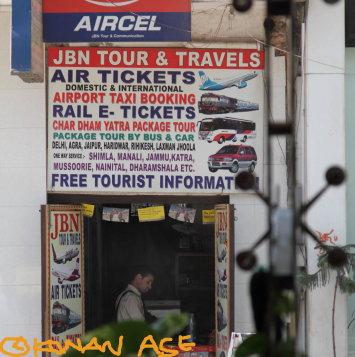 Cheap_trip_002