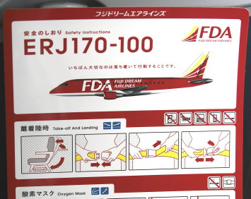 Fda_safety_001