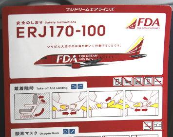 Fda_safety_001