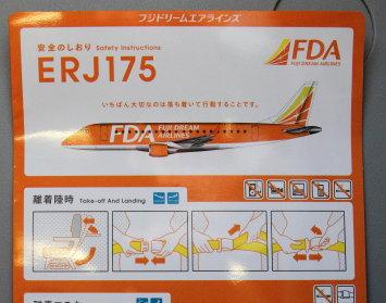 Fda_safety_002