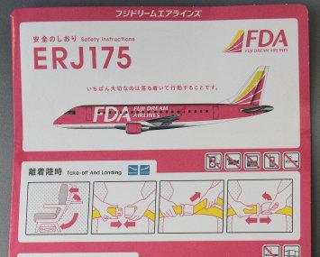 Fda_safety_003
