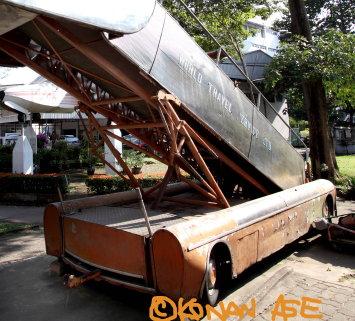 Trap_car_002