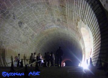 Kan7tunnel01