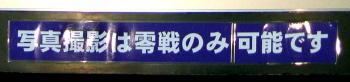 Kanoya03