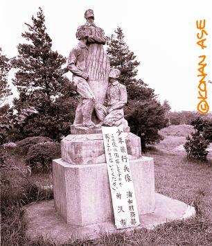 Kokukoen02