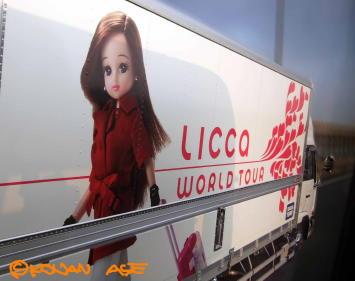Licca01
