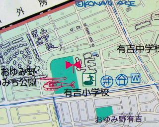 Oyumino01