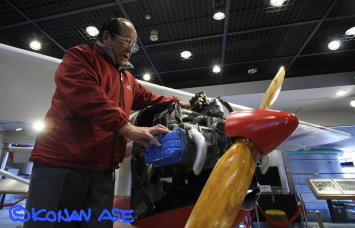 Subaruplane01