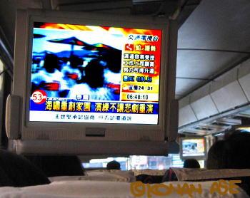 Taipeibus01